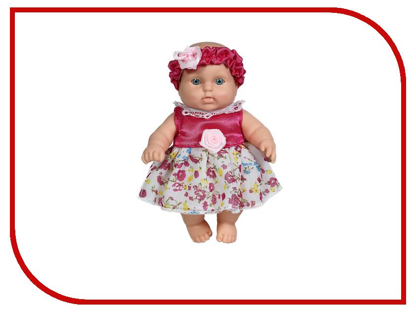 Кукла Весна Карапуз В2198 кукла весна карапуз в халате в ванночке мальчик 20 см