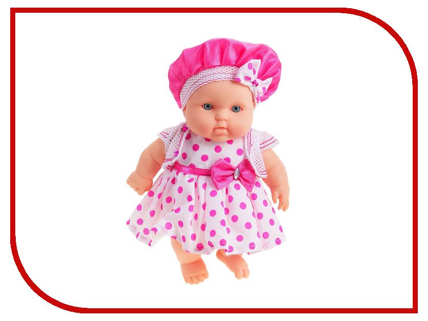 Кукла Весна Карапуз В2199 кукла весна карапуз в халате в ванночке мальчик 20 см