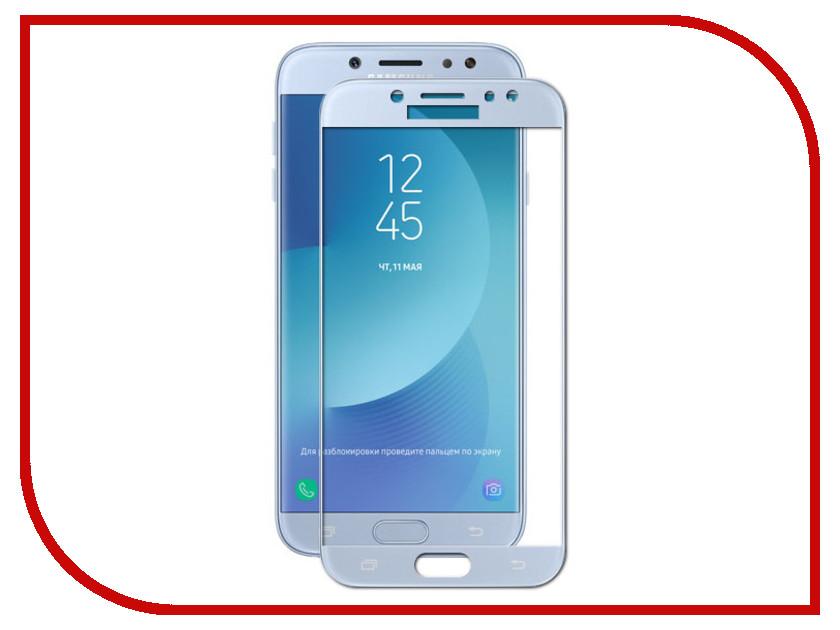 Аксессуар Защитное стекло Samsung Galaxy J7 2017 Mobius 3D Full Cover Blue