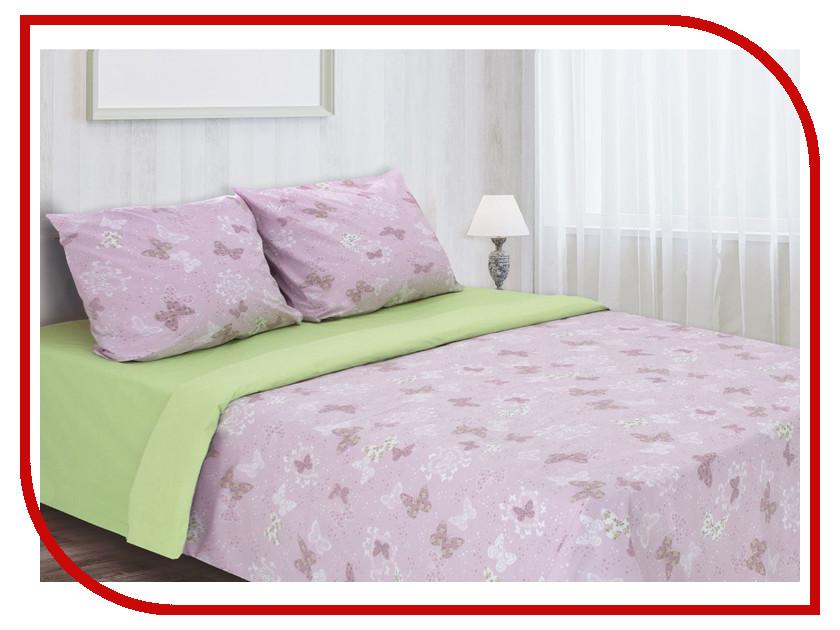 Постельное белье Этель Мечта Комплект 2 спальный Перкаль 1157106 постельное белье альба перкаль 2 спальный