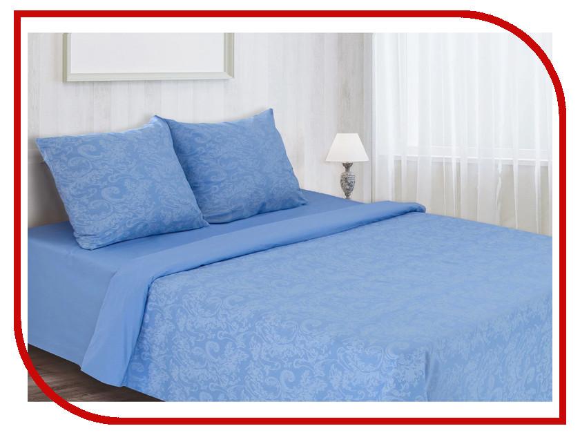 Постельное белье Этель Лаура Комплект 2 спальный Перкаль 1157100 постельное белье альба перкаль 2 спальный