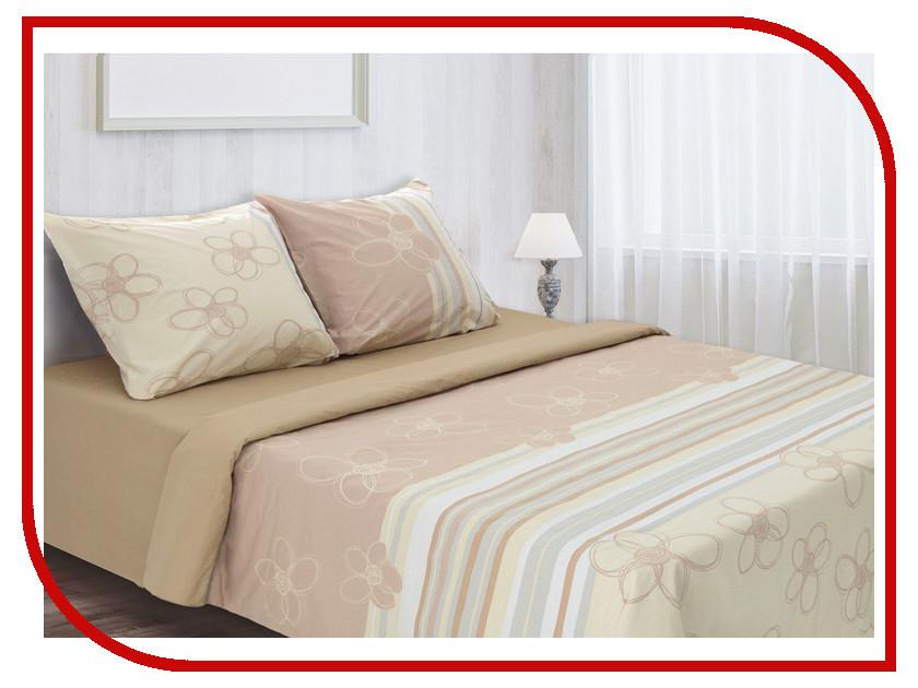 Постельное белье Этель Ваниль Комплект 2 спальный Перкаль 1157097 постельное белье альба перкаль 2 спальный