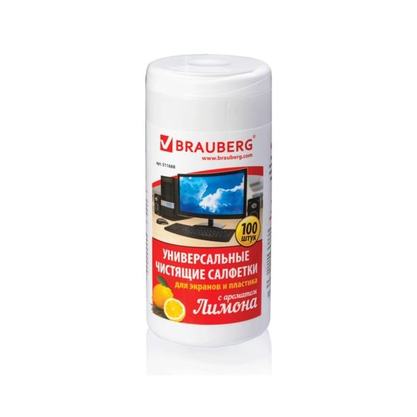 Brauberg Лимон Чистящие салфетки для экранов и пластика в тубе 100шт влажные 511688