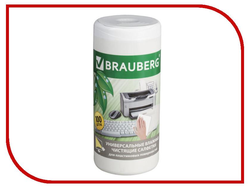 Аксессуар Brauberg Чистящие салфетки для пластика 100шт влажные 510123