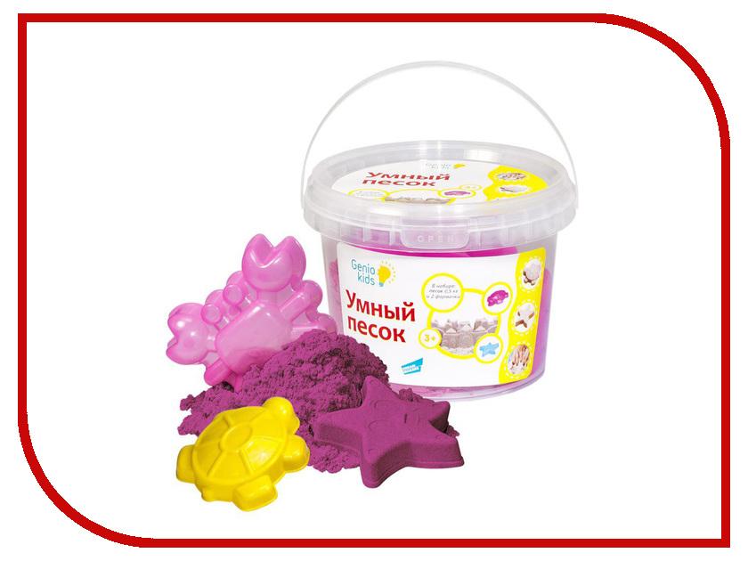 """Набор для лепки Genio Kids Умный песок Pink SSR051 genio kids набор для детского творчества """"шкатулка"""""""