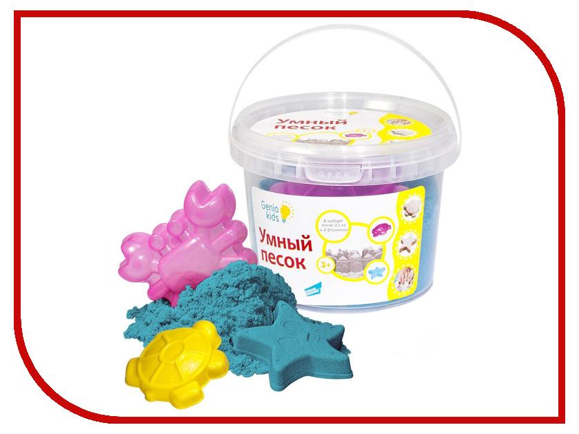 """Набор для лепки Genio Kids Умный песок Light Blue SSR053 genio kids набор для детского творчества """"шкатулка"""""""