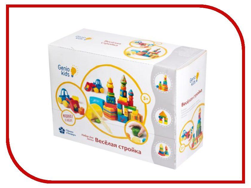 """Набор для лепки Genio Kids Веселая стройка TA1040 genio kids набор для детского творчества """"шкатулка"""""""