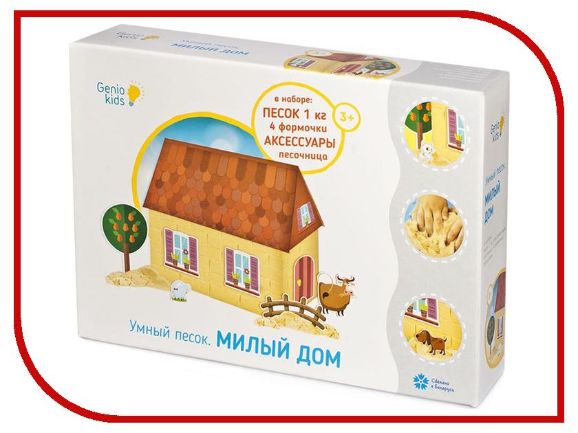 """Набор для лепки Genio Kids Милый дом SSN102 genio kids набор для детского творчества """"шкатулка"""""""