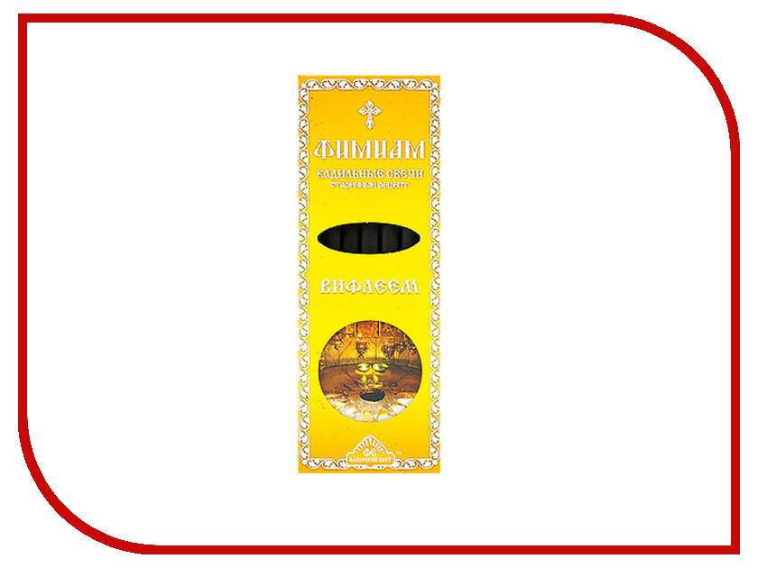 Благовоние Фимиам Вифлеем 500015472 чудотворная икона богородицы улыбающейся вифлеем как