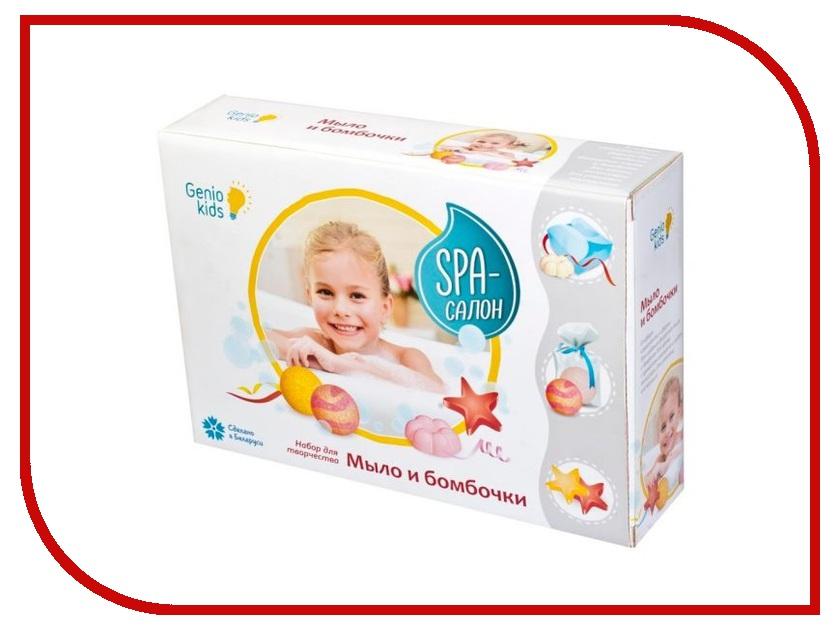 """Набор для творчества Genio Kids SPA-салон TA1108 genio kids набор для детского творчества """"шкатулка"""""""