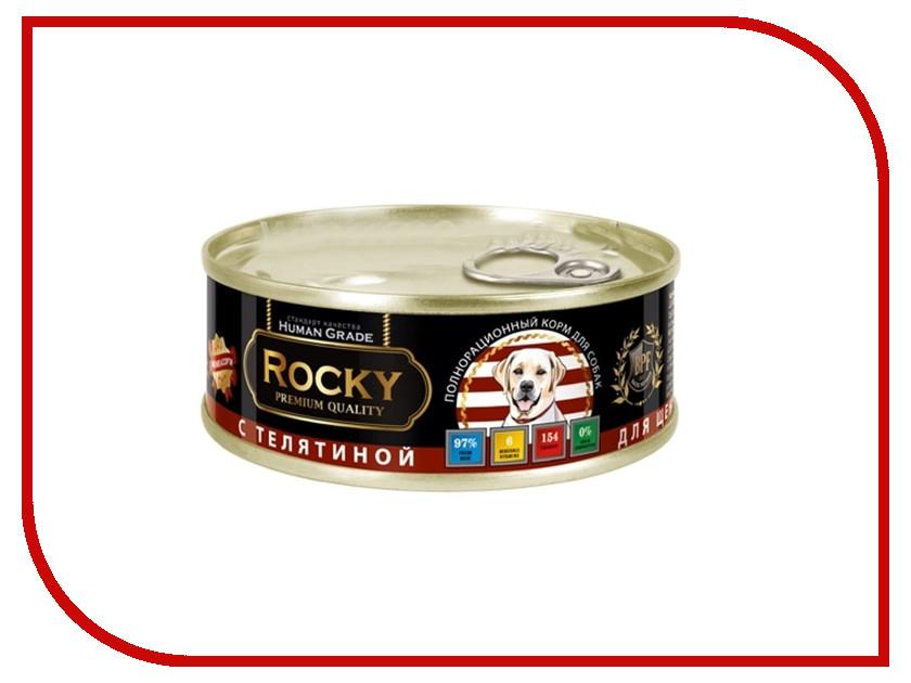 Корм Rocky Мясное ассорти Телятина 100g для щенков 80996
