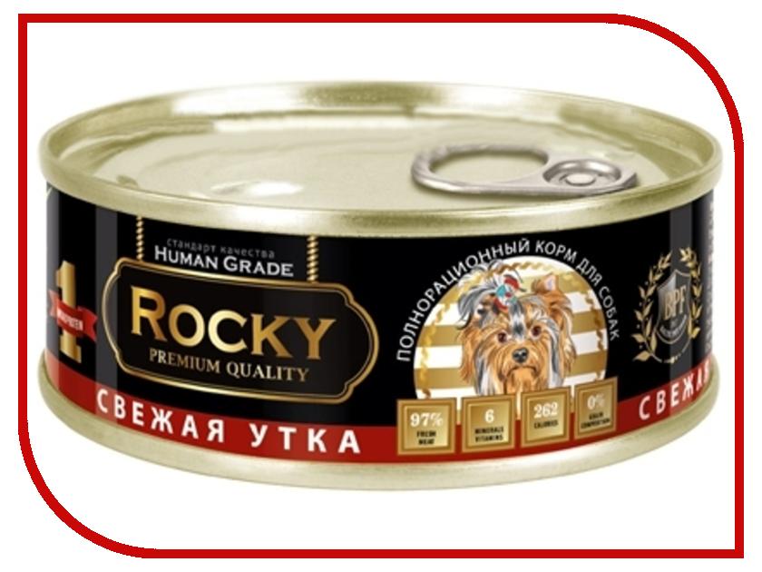 Корм Rocky Свежая Утка 100g для собак 81036