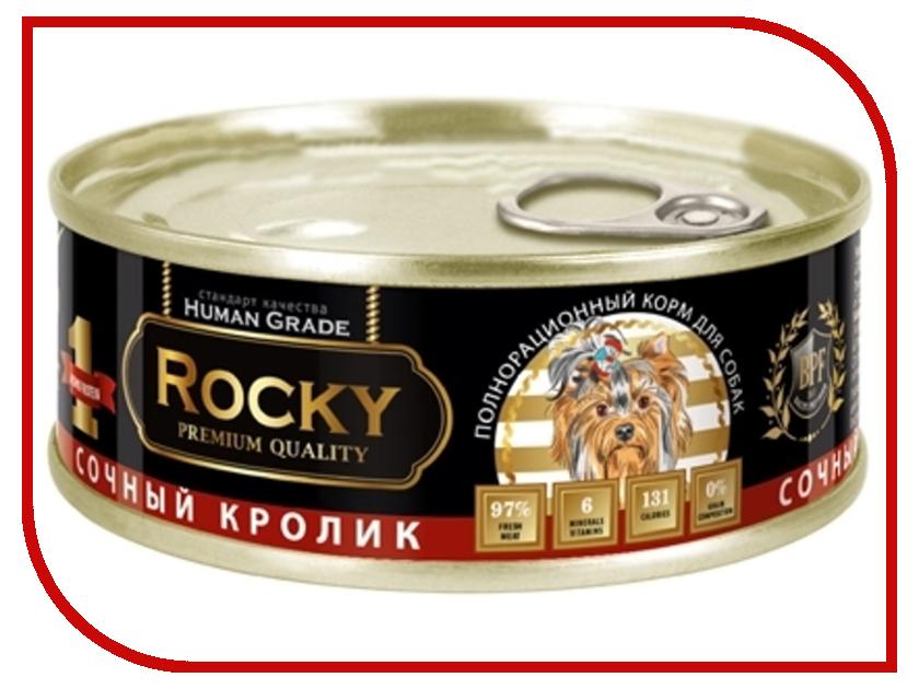 Корм Rocky Сочный Кролик 100g для собак 81038