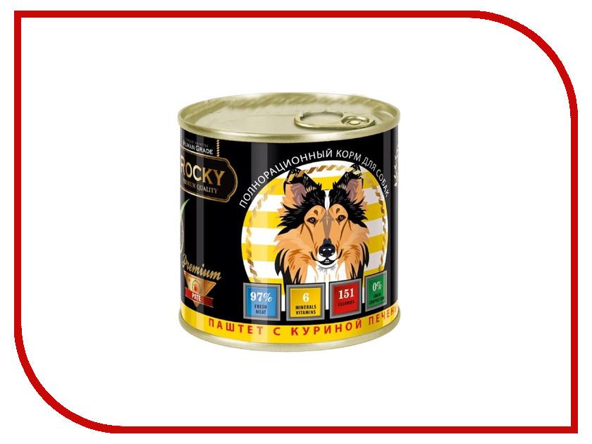 Корм Rocky Паштет с Куриной печенью 250g для собак 81053