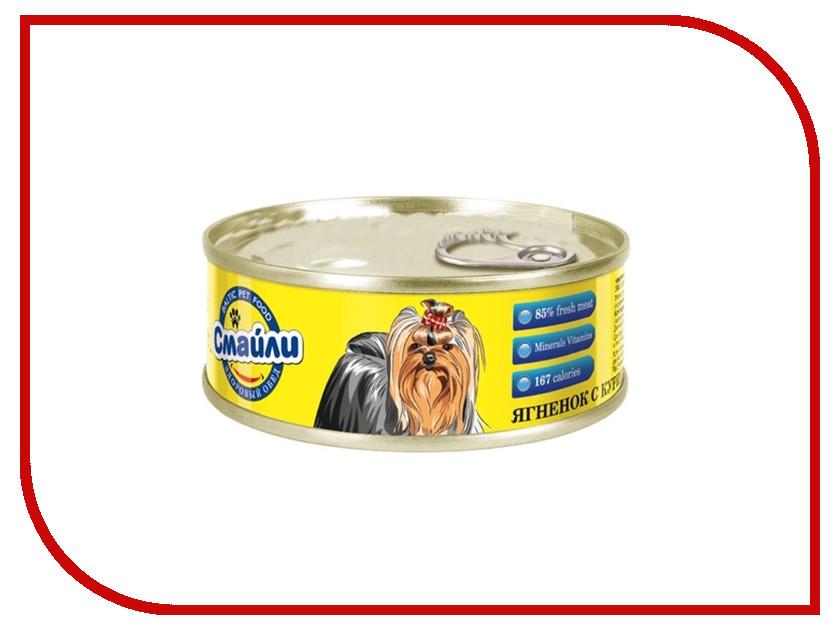 Корм Смайли Ягненок с курицей 100g для собак 81056