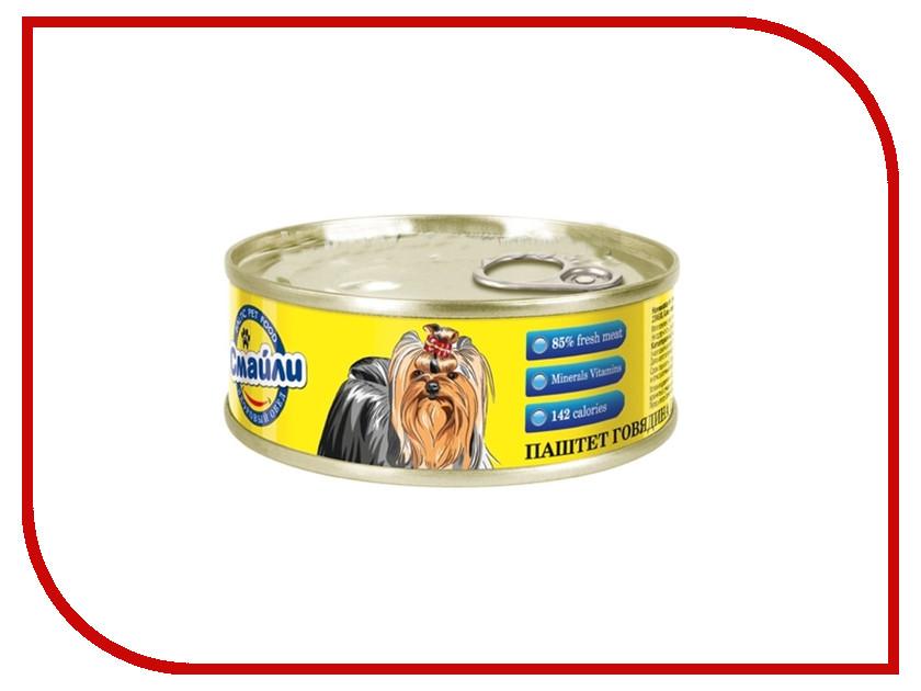 Корм Смайли Паштет Говядина с сердцем 100g для собак 81060 корм зоогурман говядина с сердцем 750г для собак 15896 2755