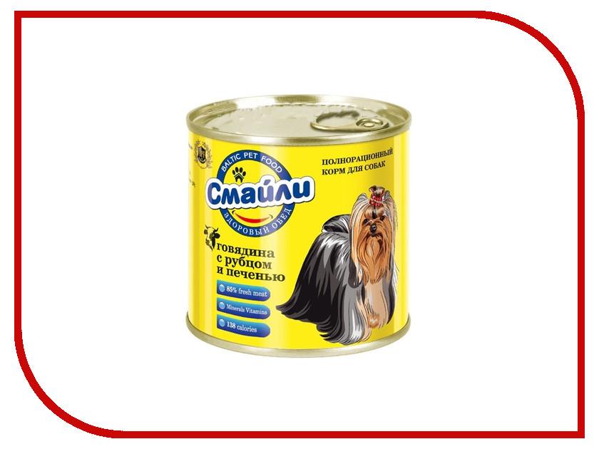Корм Смайли Говядина/Рубец/Печень 750g для собак 81070 корм felix двойной вкус мясо 750g 12320973