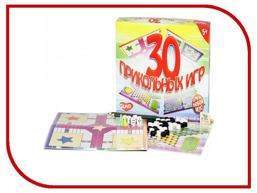 Настольная игра Dream Makers 30 Прикольных игр 1155H настольные игры dream makers настольная игра кладоискатели