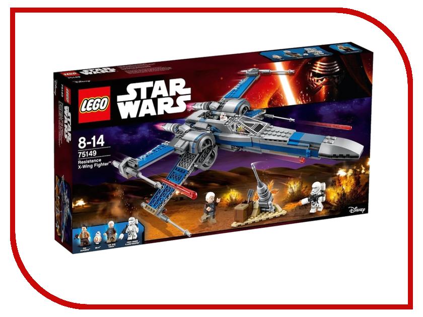 Конструктор Lego Икскрылый истребитель Сопротивления 75149 конструктор lepin истребитель sopwith camel 21021