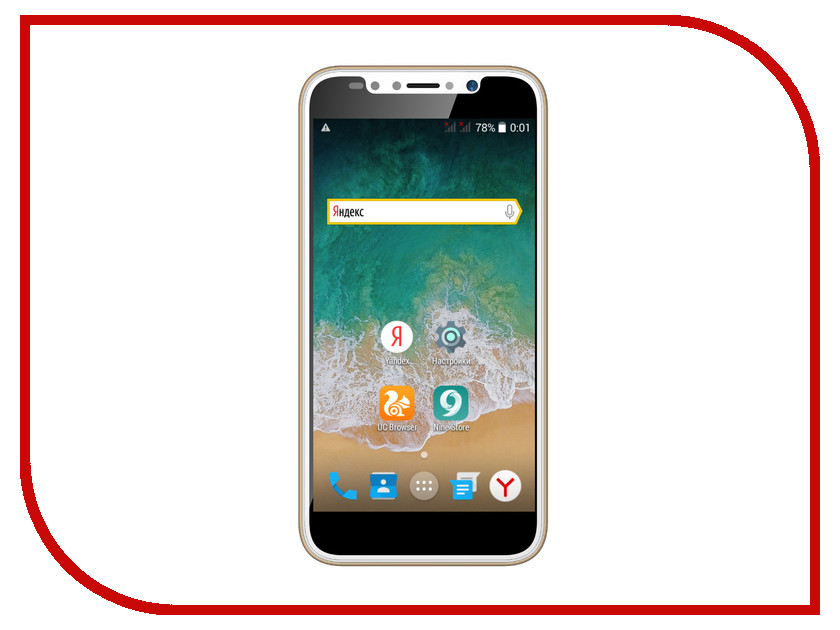 Сотовый телефон Ark Benefit S504 Gold мобильный телефон ark benefit u281 белый 2 8 32 мб 3 симкарты