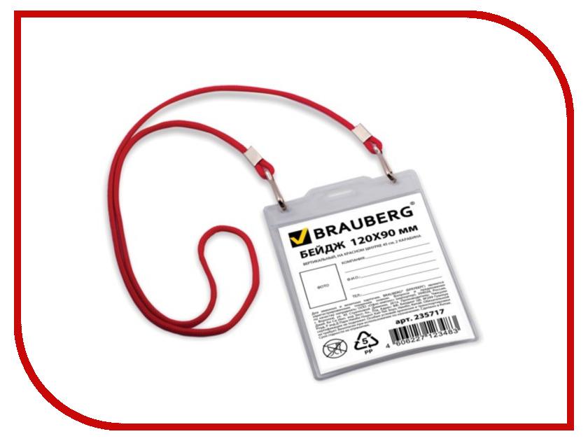 Аксессуар Бейдж Brauberg 235717 аксессуар brauberg 390494