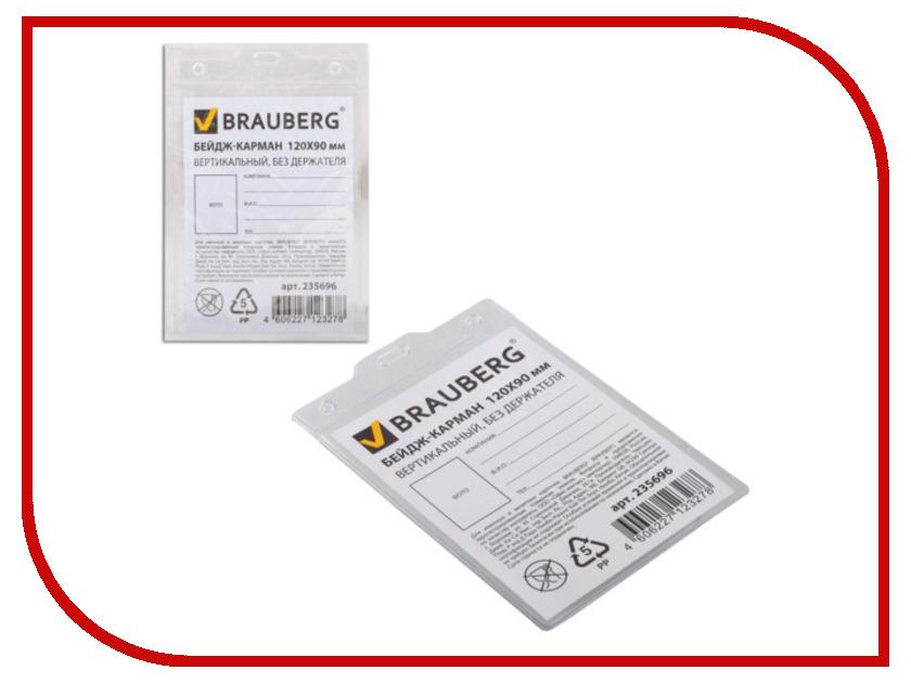 Аксессуар Бейдж-карман Brauberg 235696 аксессуар сумка 15 6 brauberg chance black 240458