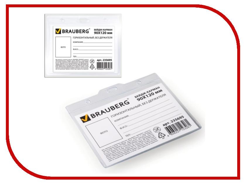 Аксессуар Бейдж-карман Brauberg 235695 аксессуар сумка 15 6 brauberg chance black 240458
