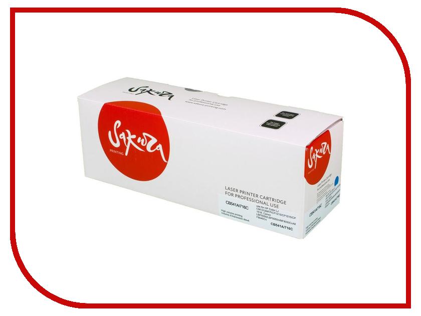 Картридж Sakura Cyan для HP Color LJ CM1312MFP/CP1215/CP1515/CP1518/Canon LBP5050/LBP5050n/ MF8030Cn/MF8040Cn/MF8050Cn/MF8080Cw/1980B002 1500к картридж sakura saq5949x q7553x для hp canon q5949x q7553x