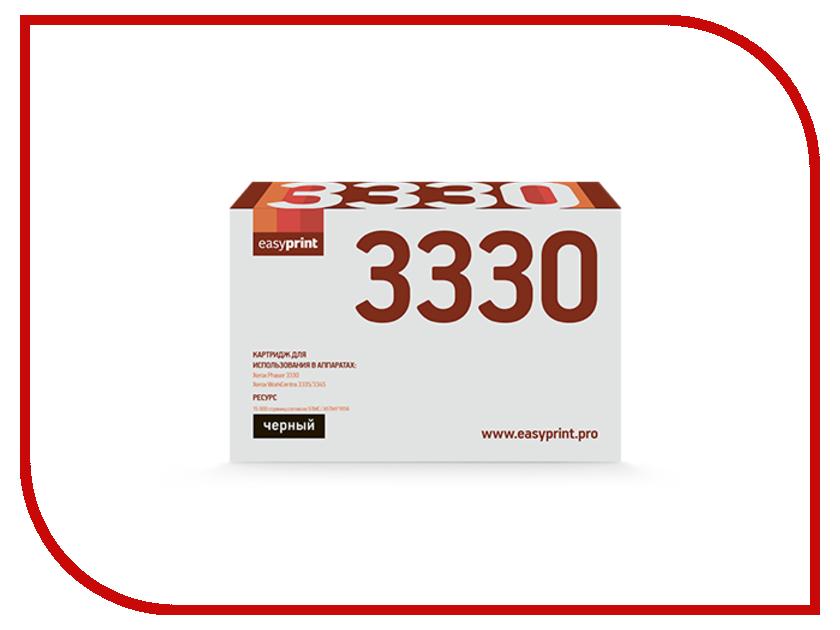 Картинка для Картридж EasyPrint LX-3330 для Xerox Phaser 3330/WC 3335/3345 с чипом