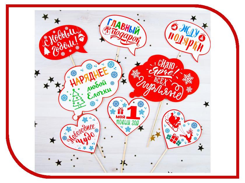 Новогодний сувенир Набор фотобутафории СИМА-ЛЕНД Первый Новый год 8шт 2425450 новый формат новый формат игровой набор театр теней