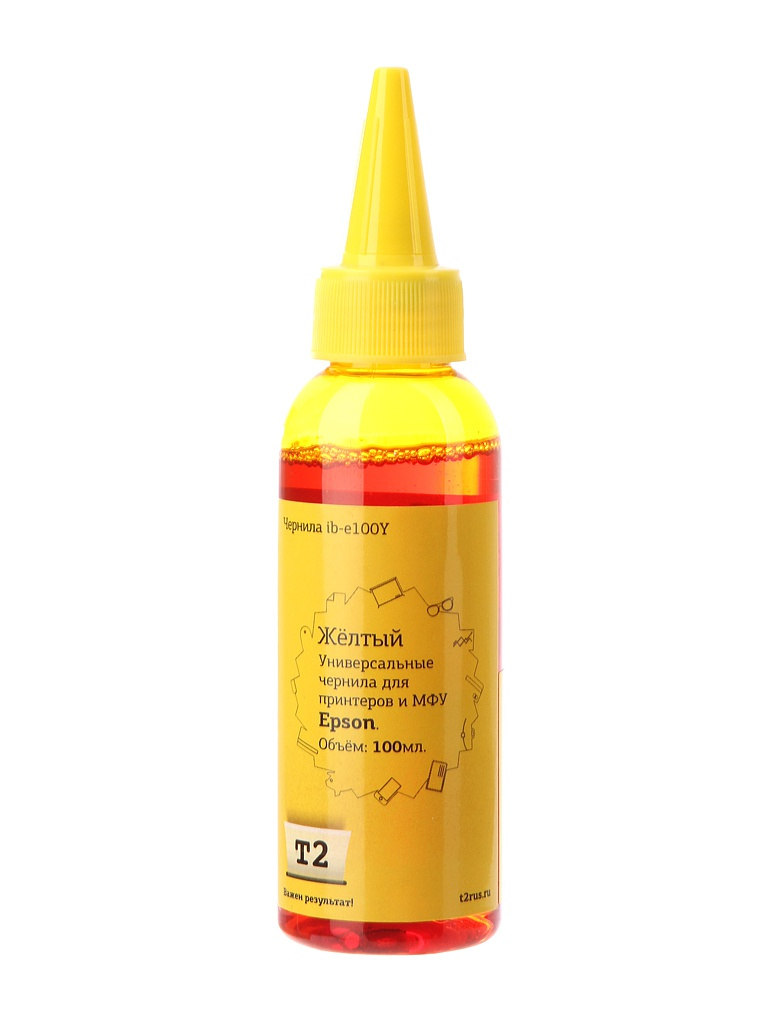Чернила T2 IB-E100Y Yellow 100ml для Epson