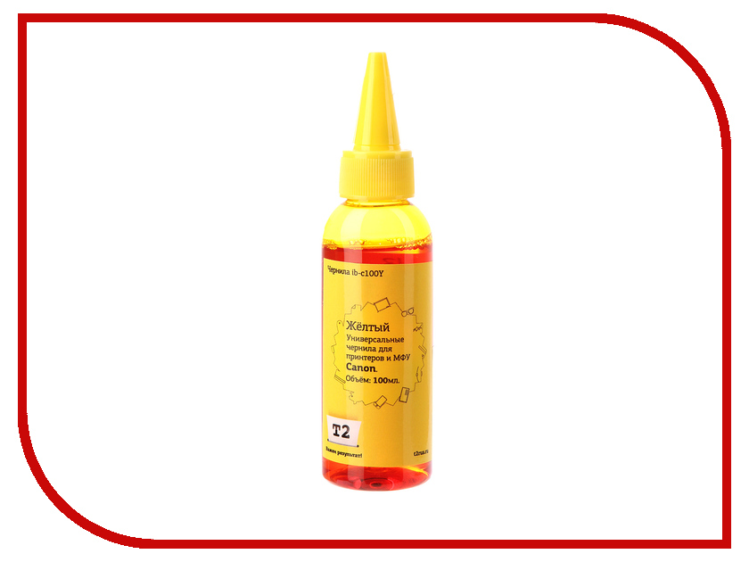 Тонер T2 IB-C100Y Yellow 100ml для Canon