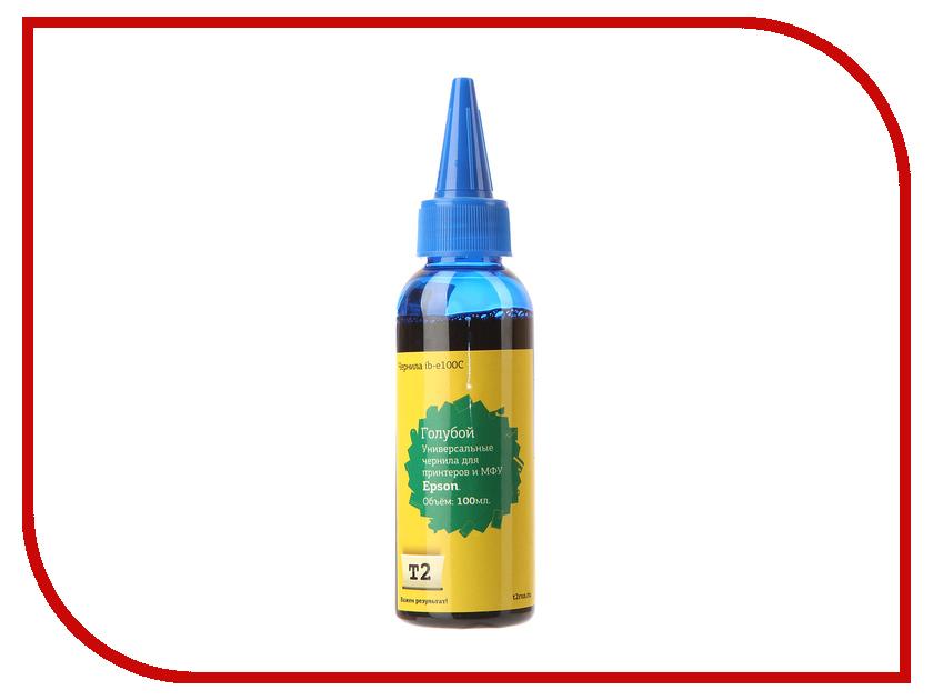 Тонер T2 IB-E100C Cyan 100ml для Epson
