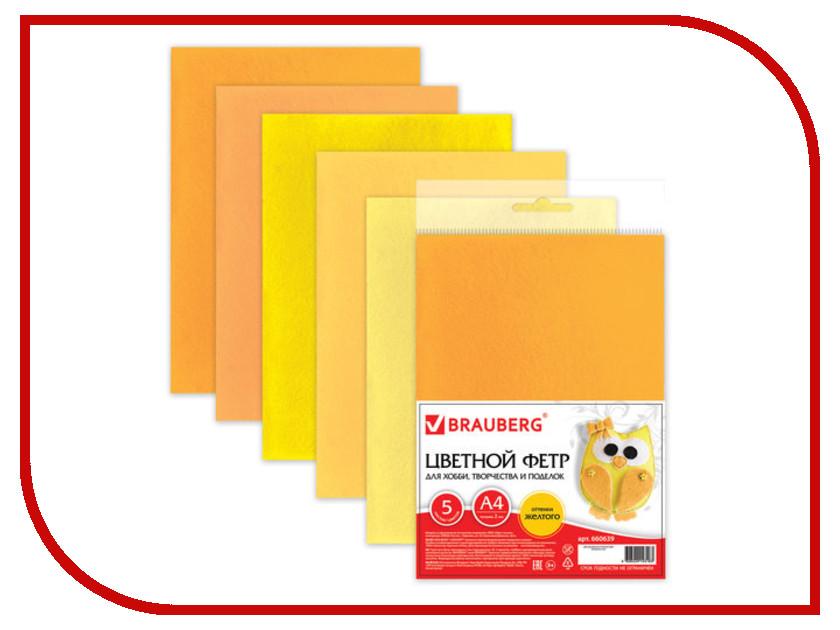 Набор для творчества Brauberg Фетр А4 210x297mm Yellow 660639