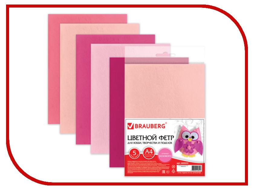 Набор Brauberg Фетр А4 210x297mm Pink 660644 brauberg purple pink 224156