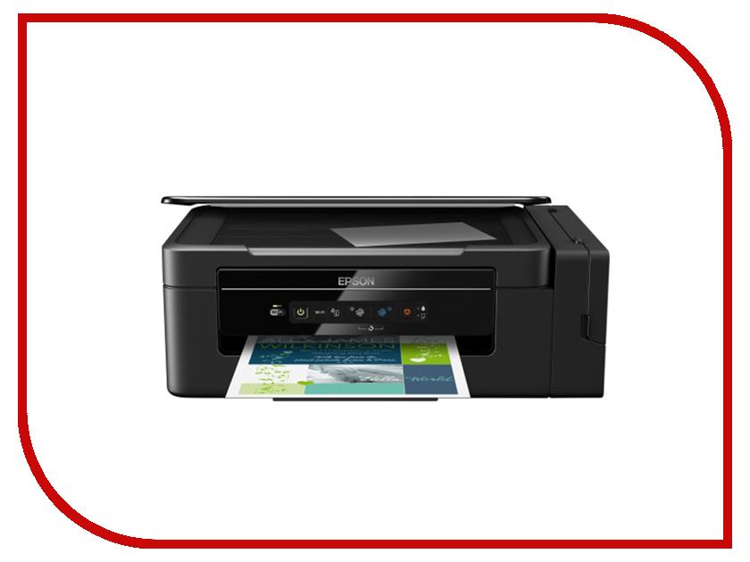 МФУ Epson L3050 C11CF46405 мфу интернет магазин