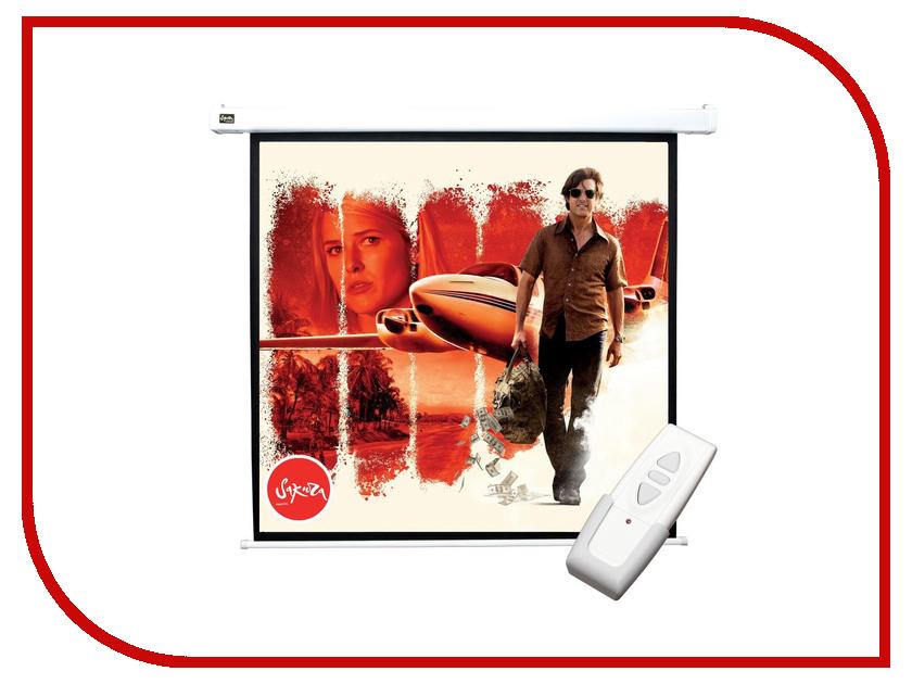 Экран Sakura Cinema 127x127cm Motoscreen White SCPSM-127x127
