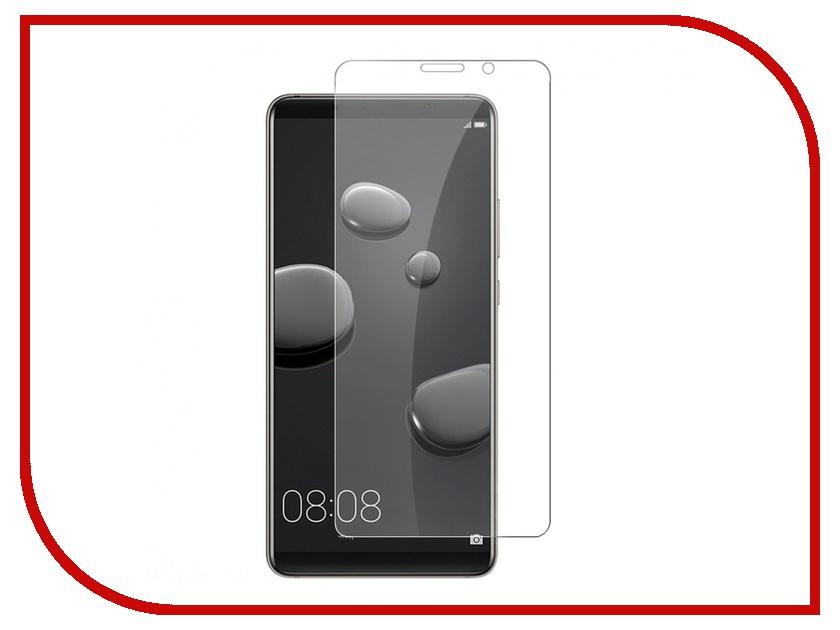 Аксессуар Защитное стекло Huawei Mate 10 Zibelino TG 0.33mm 2.5D ZTG-HUA-MAT10 аксессуар защитное стекло huawei honor 9 zibelino tg full screen 0 33mm 2 5d black ztg fs hua hon9 blk