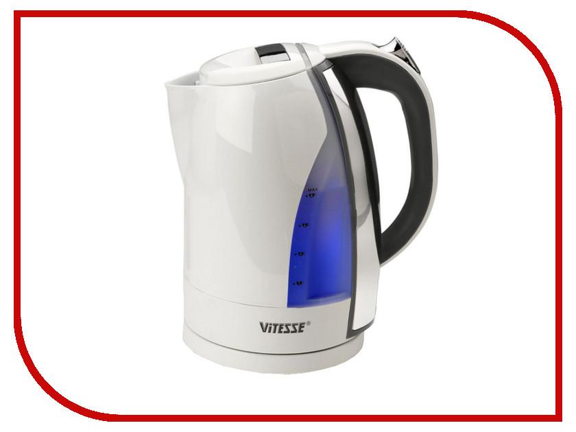 Чайник Vitesse VS-139 чайник vitesse vs 7804 12