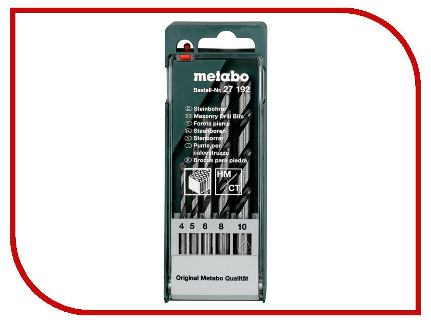 Сверло Metabo HM по камню 4-10mm 5шт 627192000