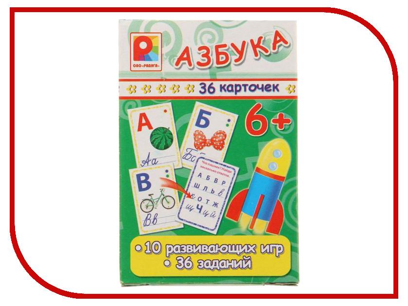 Настольная игра Радуга Азбука С-910
