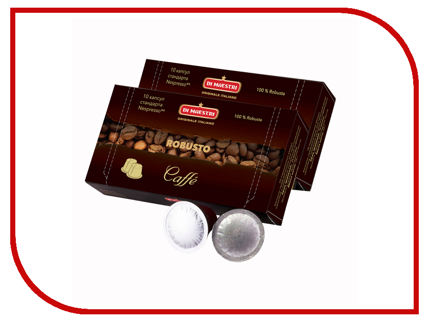 Капсулы Di Maestri Nespresso Robusto di maestri venezia кофе в зернах 250 г