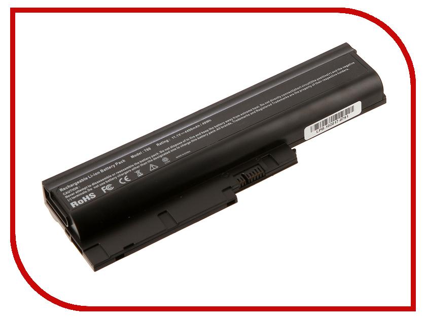 купить Аккумулятор 4parts LPB-T60 для IBM ThinkPad T60p/T61p/Z60m/Z61e/Z61m/Z61p/R60e/R61e/R61s/T500/R500/W500/SL300/SL500 дешево