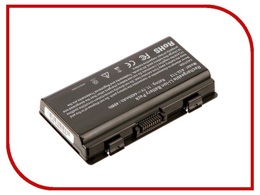 Аккумулятор 4parts LPB-X51 для ASUS X51H/X51RL/T12C/T12Er/T12Jg/T12Ug/T12Fg/T12Mg/X58/X85L Series 11.1V 4400mAh аккумулятор 4parts lpb s400 для lenovo s300 s310 s400 s405 s410 s415 14 8v 2200mah l12s4z01 4icr17 65