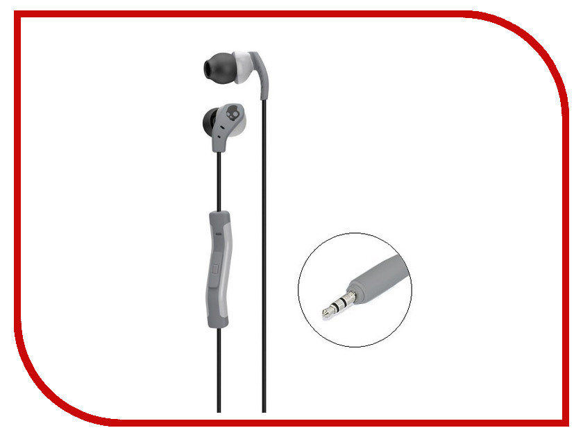 цены Skullcandy Method LTGray-Gray-LTGray S2CDY-K405