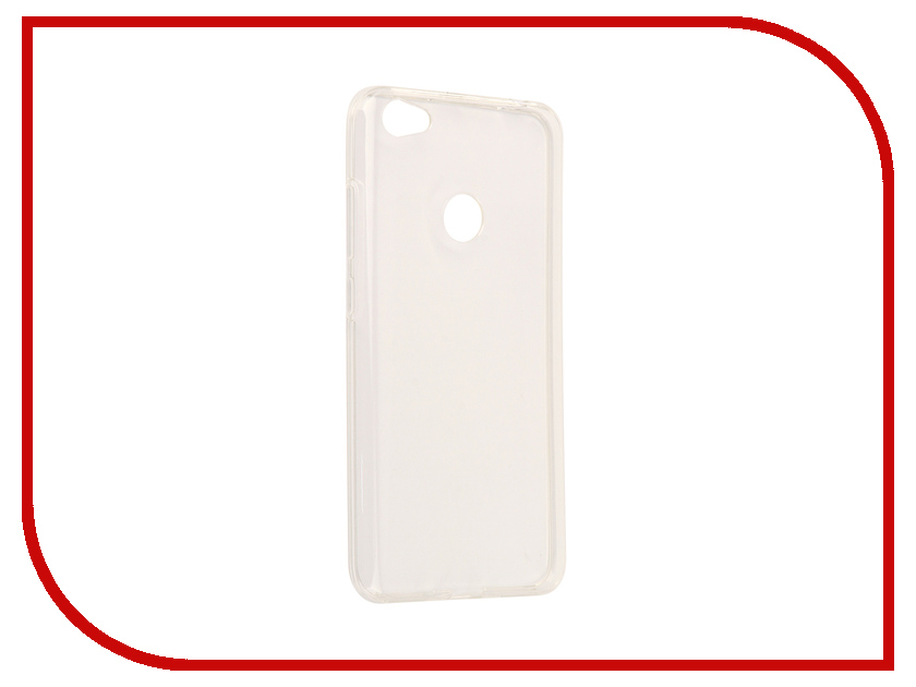 Аксессуар Чехол Xiaomi Redmi Note 5A Prime Svekla Silicone Transparent SV-XIREDN5APRIME-WH цена