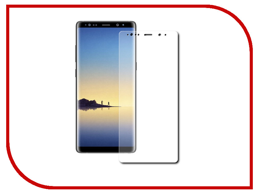 Аксессуар Защитное стекло для Samsung Galaxy Note 8 Activ 2.5D Full Cover Transparent 77939 protective clear screen protector film guard for samsung n5100 galaxy note 8 0 transparent