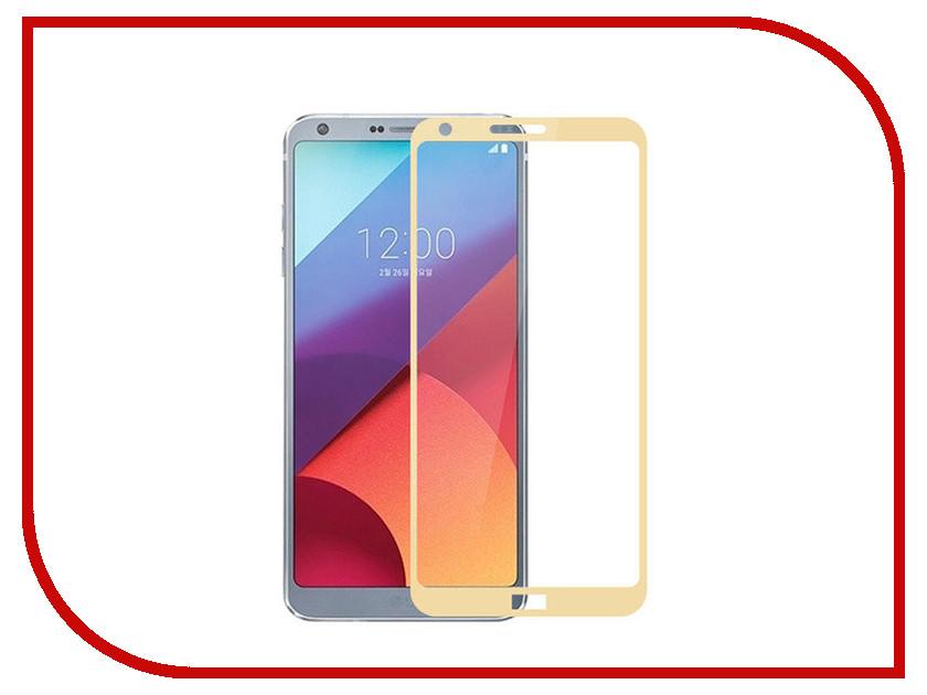 Аксессуар Защитное стекло LG G6 H870 Svekla Full Screen Gold ZS-SVLGH870-FSGOLD аксессуар защитное стекло lg x venture m710ds svekla zs svlgm710ds