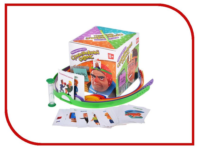 Настольная игра Биплант Сумашедший офис 10043 настольные игры биплант настольная игра шустрики
