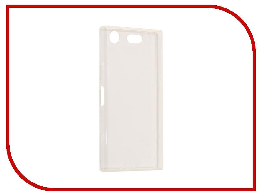 все цены на Аксессуар Чехол Sony Xperia XZ1 Compact G8441 Svekla Silicone Transparent SV-SOG8441-WH онлайн